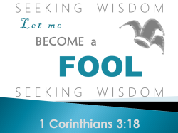Become a FOOL graphic